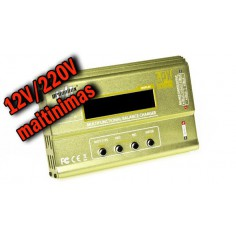 GPX Extreme 5A 50W pakrovėjas su 220V adapteriu