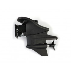 Power 7 outboard
